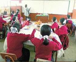 Minedu Listas Del Ascenso De Docentes 2013 | Consejos De Fotografía