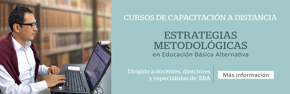 Ministerio de educaci n del per minedu for Convocatoria docentes 2016 ministerio de educacion