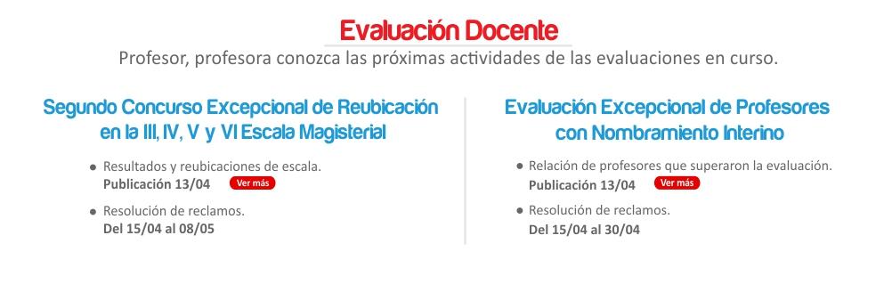 Evaluación Docente: Conozca las próximas actividades de las evaluaciones en curso